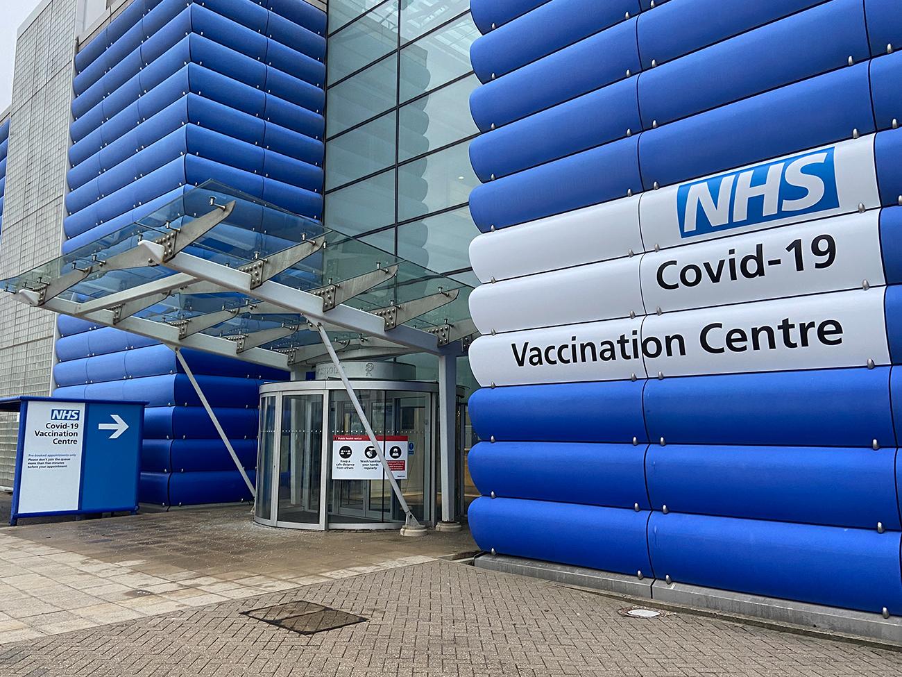 NHS Building Branding